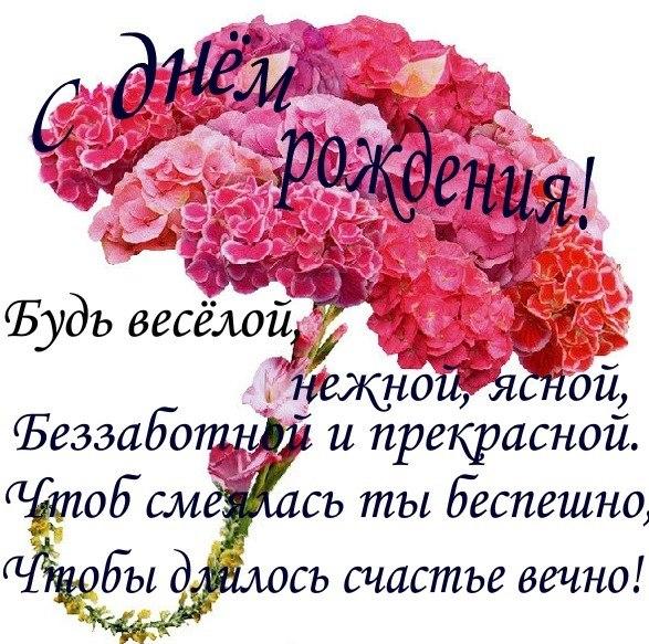 Поздравления с днем рождения катя на украинском